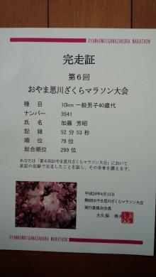 DSC_0004[1]